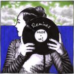 #1 In Heaven Remixes Cover Art