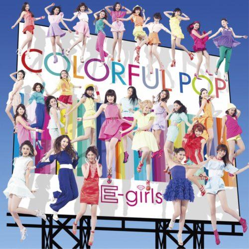 E-girls-dance-all-night-cover-art